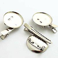 Заготовка-зажим-брошь (длина зажима 4, см, диаметр основы для броши 2,5см)