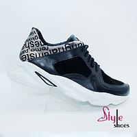 Спортивные мужские стильные кроссовки