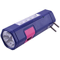 Портативный аккумуляторный Фонарь Yajia 7388 с индикацией заряда, два типа светодиодов