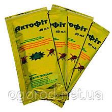 Актофит биопрепарат от насекомых и клещей 40 мл
