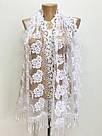 Шарф белый ажурный фатиновый свадебный церковный 150018, фото 2