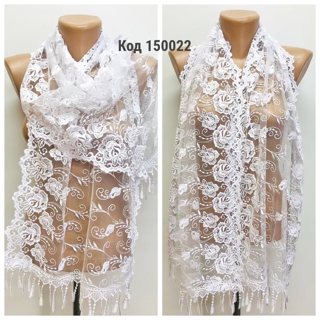 Шарф белый ажурный фатиновый свадебный церковный 150022