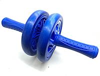 Ролик гимнастический для пресса двойной синий