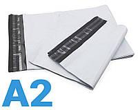 Курьерский пакет большей для отправок одежды А2 600х400 мм