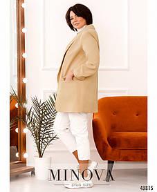 Красивий жіночий піджак розміри 52-54,56-58,60-62,