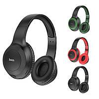 Накладні Bluetooth навушники Hoco