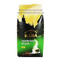 Кофе в зернах Віденська кава Львівська міцна 1кг