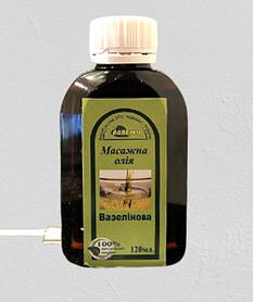 Масло растительное вазелиновое массажное (ММ1)