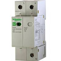 УЗИП Ограничитель перенапряжения 1p+N 20кА ОПС Schneider Electric EZ9L33620