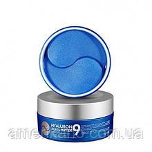 Гидрогелевые патчи глубокого увлажнения с пептидами Medi Peel Hyaluron Aqua Peptide 9 Ampoule Eye Patch