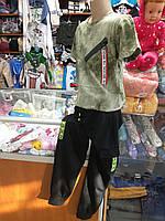 Спортивные брюки штаны для мальчика Карго р.134-158