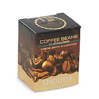 Кавові зерна в шоколаді «SHOUD'E», 15 грам