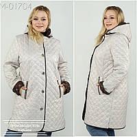 Женская куртка большого размера Украина Размеры: 52 54 56 58 60 62 64 66