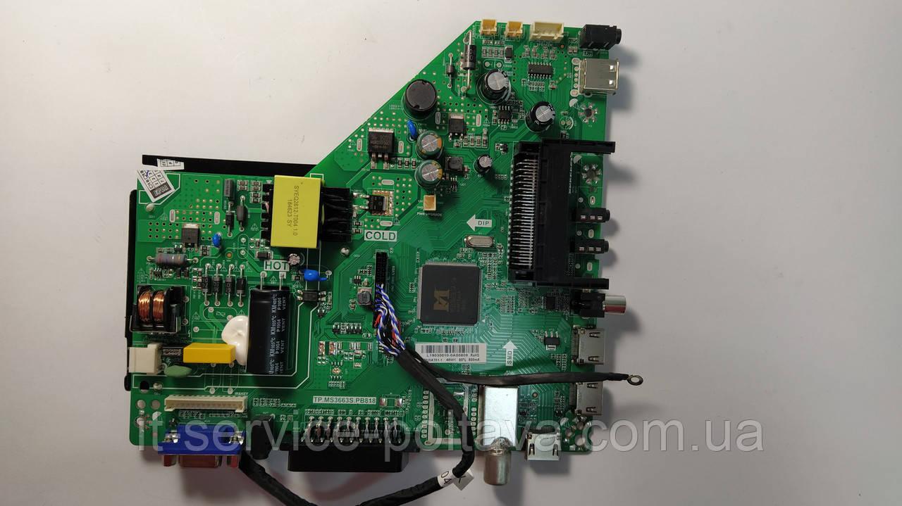 Материнська плата (Main Board) TP.MS3663S.PB818