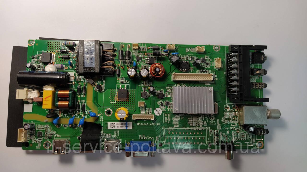 Материнська плата (Main Board) MS34633-ZC01-1