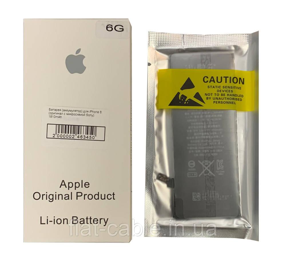 Батарея (аккумулятор) для iPhone 6 (оригинал с микросхемой Sony) 1810mAh