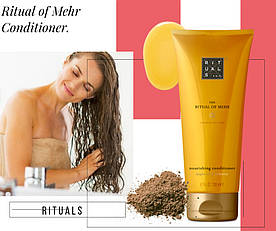 "Rituals. Кондиционер для волос ""Mehr"".Ritual of Mehr Conditioner. 200 мл. Производство  Нидерланды."