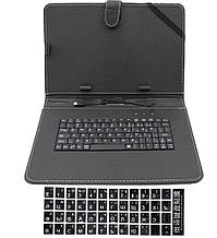 Обкладинка-чохол для планшета з USB клавіатурою 2Life 10.1 Black (n-221)