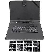 Обложка-чехол для планшета с USB клавиатурой 2Life 10.1 Black (n-221)