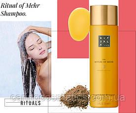 "Rituals. Шампунь для волос ""Mehr"". Ritual of Mehr. 250мл. Производство  Нидерланды."