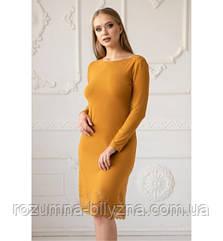 Плаття-сорочка нічна ISTANBUL, віскоза у янтарному кольорі. ТМ Komilfo. 52. 54