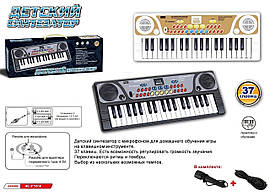 Піаніно дитяче з мікрофоном ZYB-B3151-1/2