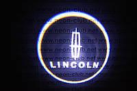Подсветка дверей авто / лазерная проeкция логотипа Lincoln   Линкольн