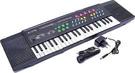 Піаніно дитяче з мікрофоном MQ-3738S RUS