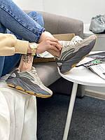 Женские кроссовки Адидас серые светлые Adidas Yeezy 700 Tephra купить в Украине