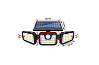 Уличный светильник Solar lamp NJ-0013