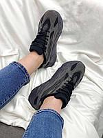 Кроссовки Адидас черные мужские женские Adidas Yeezy 700 Black купить в Украине