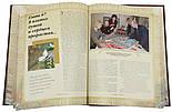 Платочной радуги узор, книга, подарочное издание, фото 2