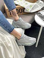 Женские кроссовки Адидас серые светлые Adidas Yeezy 700 Hospital Blue голубые купить в Украине