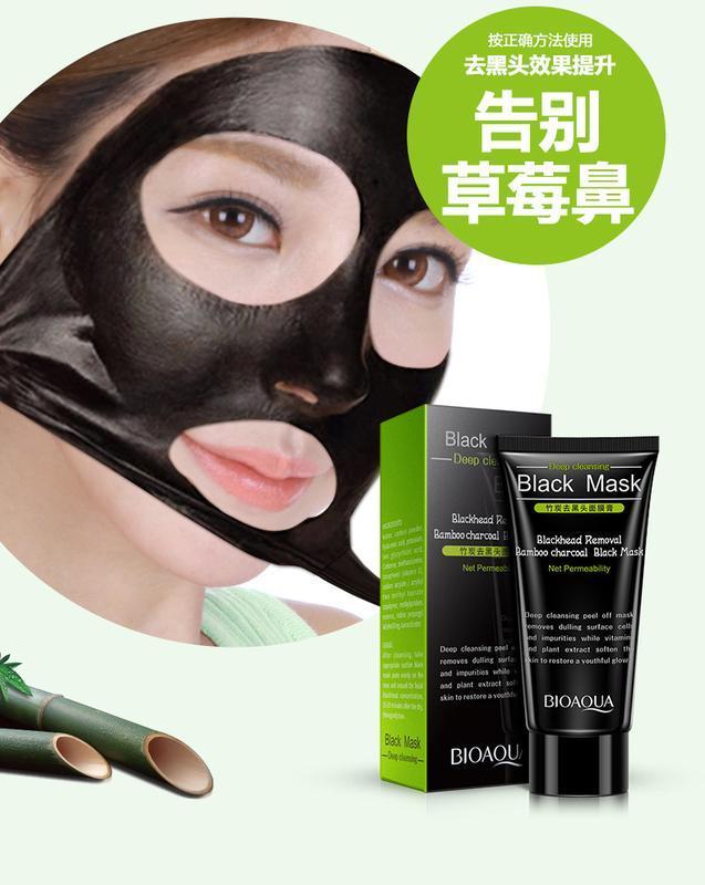 Чёрная маска-плёнка Deep Cleansing Black Mask 60ml