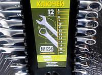 101120-К Набор ключей в пластиковом холдере 12 шт  (Авто Техника)