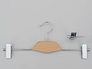 Плечики длиной 35 см металлические с прищепками зажимами для брюк и юбок с вставкой из светлого дерева