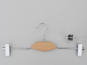 Плечики длиной 40 см металлические с прищепками зажимами для брюк и юбок с вставкой из светлого дерева