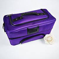 Сумка для косметики, маникюра, визажиста (фиолетовая)