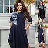 Р 48-62 Свободное платье средней длины с карманами Батал 23587