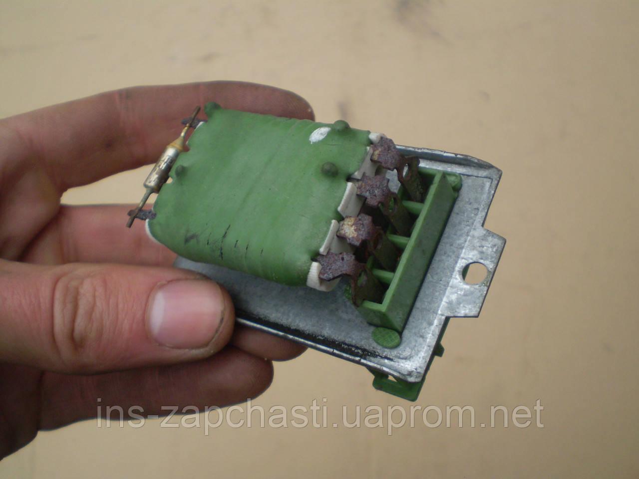 VAG 7M0 959 263 G Резистор, транзистор надуву Sharan Alhambra Galaxy