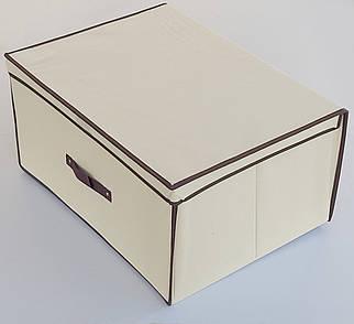 Коробка-органайзер 60 * Д 45 * В 30 см. Колір бежевий для зберігання одягу, взуття або невеликих предметів