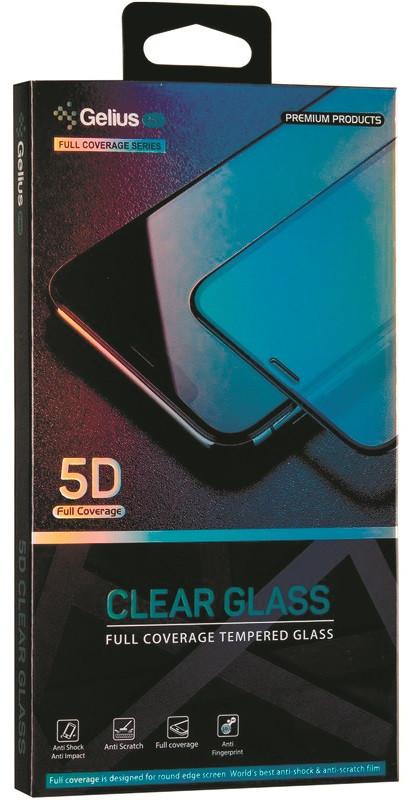 Защитное стекло Samsung A105 (A10) с черной окантовкой на экран телефона Gelius Pro 5D Clear Glass.