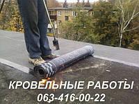Ремонт крыши в один слой еврорубероидом р+м