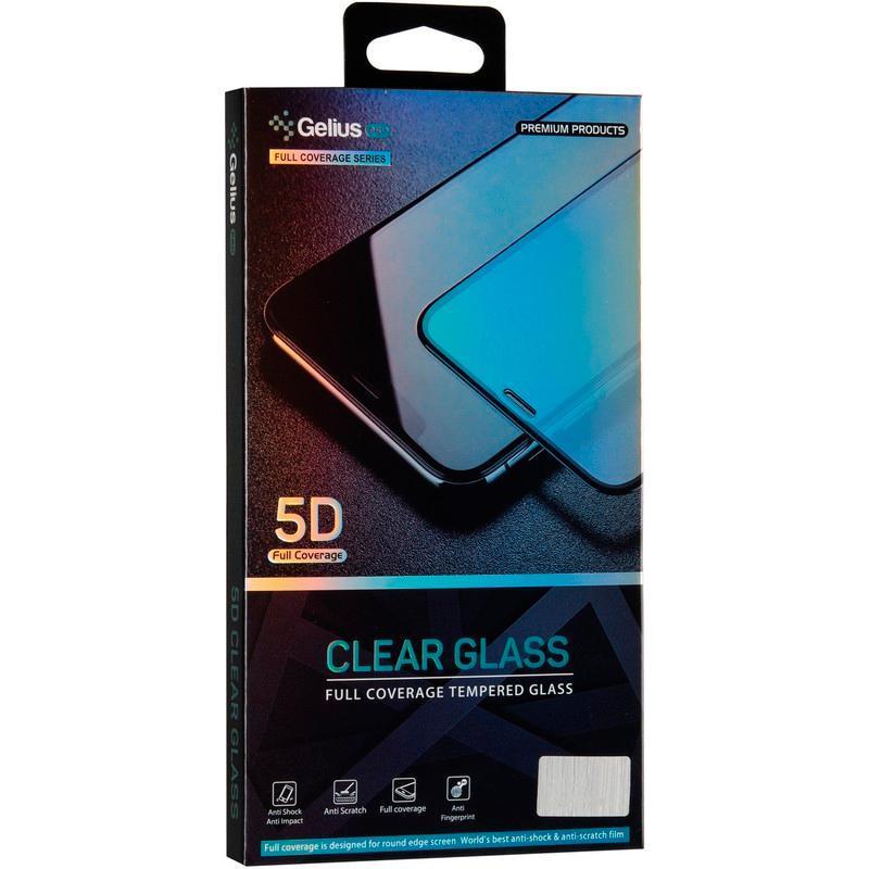 Защитное стекло Samsung G985 (S20 Plus) на экран телефона Gelius Pro 5D Full Cover Glass.