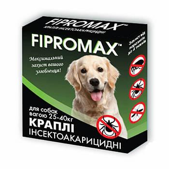 Капли для собак от блох и клещей Fipromax 25-40 кг
