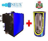 Пакетное предложение: Твердотопливный котел 100 кВт дрова, уголь НЕУС-Т + теплоаккумулятор 1000 л