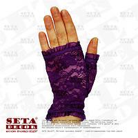 """Фиолетовые перчатки-митенки """"Розочки"""" короткие, гипюровые"""