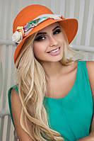 Шляпа женская летняя «Марсель роза» (оранжевый)