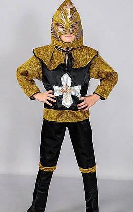 Карнавальный костюм рыцаря, фото 2