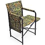 """Крісло розкладне """"Режисер"""" з полицею тканина - Камуфляж, фото 3"""